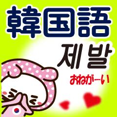とりずきんちゃん(韓国語6)