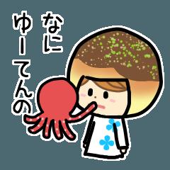 たこ焼き1(かぶりもの系)関西弁
