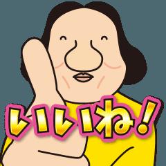 【動く!】スタントさん 2 〜九龍之眼〜