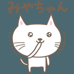 みやちゃんネコ cat for Miyachan