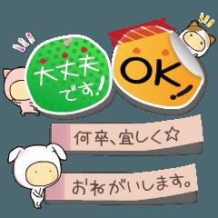 [LINEスタンプ] ペタっ!と動く付箋♪-れんらく基本セット- (1)