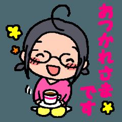 ほのぼのメガネ女子スタンプ【日常編】