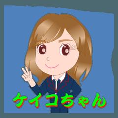 ケイコちゃん用のシール