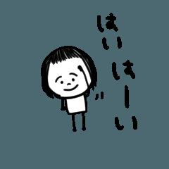 オンザ眉毛ぱつこちゃん。毎日編