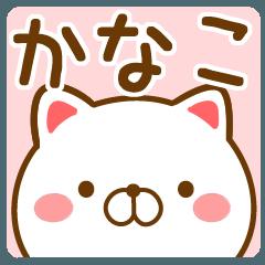 【かなこ/カナコ】さんが使うスタンプ