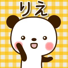 ☆りえ☆さんのお名前スタンプ