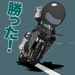 特別な最速バイク