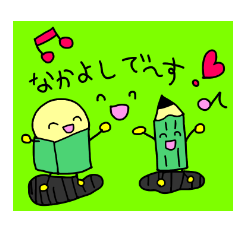毎日の生活〜りん11才〜