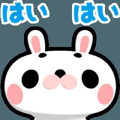うなずきウサギの基本の挨拶用スタンプ