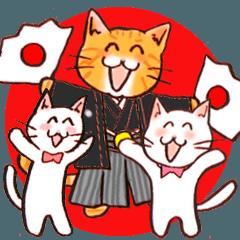 【祝】ずっと使える!寿ぎ猫