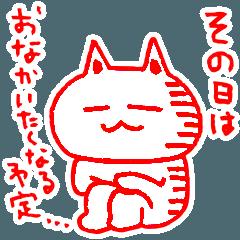 [LINEスタンプ] 白ピンクのねこ。 (1)