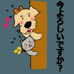くまこと蘭と仲間たちの犬猫スタンプⅢ