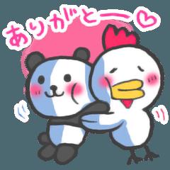 使える返事★パンダとニワトリ