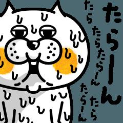 karinの猫かもしれないしろねこ〜擬音系〜