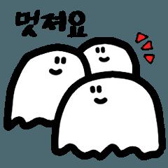 韓国語のあいつ
