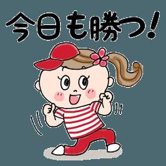 広島弁で!野球観戦ダイスキっ娘♡
