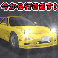 [LINEスタンプ] 動く!クル来る車5の画像(メイン)