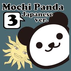 もちパンダのヨガポーズ帖3(日本語ver.)