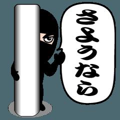 着物ちゃん3(日本語バージョン)