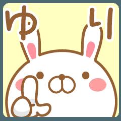 【ゆり/ユリ】さんが使うスタンプ