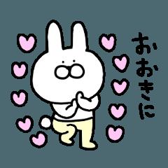 高速に返事するウサギの関西弁