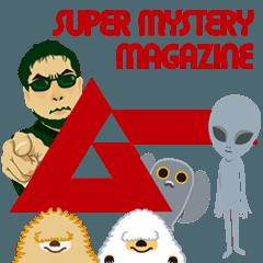 月刊ムー公認 ミステリー・スタンプ