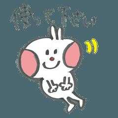デカ文字敬語ウサギ3