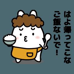 関西弁スタンプ11