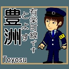 地下鉄有楽町線とイケメン駅員さん