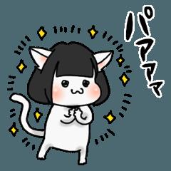おかっぱ猫ぶんちゃん(白)