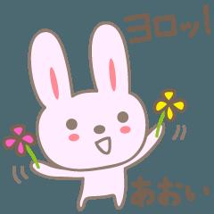 あおいさんうさぎ rabbit for Aoi