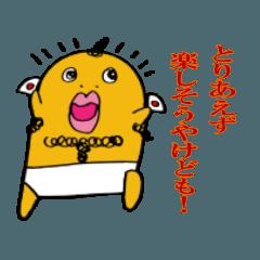 関西のいじられキャラクター『オガッシー』