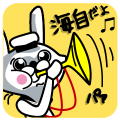 かいじのウサギ