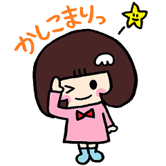 西鈴蘭台☆にしすずこちゃん