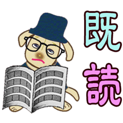 ゴン太とハナ子のメッセージ
