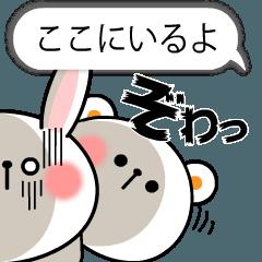[LINEスタンプ] 動く「うさぎとくま」 (1)