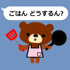 動く岡山弁 by お母さん・奥さん