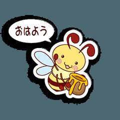 【動く】ラバスト風スタンプ! リトルビー