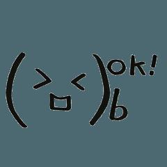 筆描き顔文字