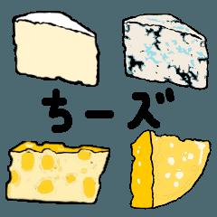 「チーズ、新しいからだよ」