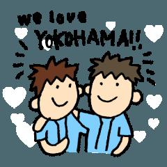 横浜野球が好きで応援するスタンプのリスト