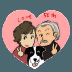 良い妻と賢い夫のスタンプ