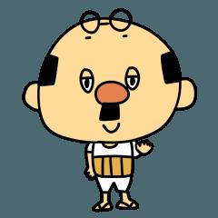 昭和のオヤジのスタンプ