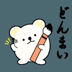 [LINEスタンプ] 達筆くまさん (1)