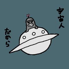 [LINEスタンプ] 夢見るゴリラ65