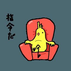 [LINEスタンプ] 夢見るゴリラ66