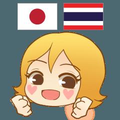 モモちゃんの毎日 日本語タイ語