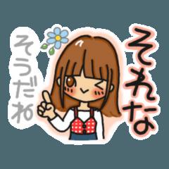 JK葵ちゃんのスタンプ(イマドキ)