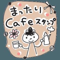 まったりカフェ風スタンプ