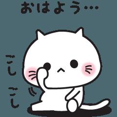 ゆるねこ(リアクション編)